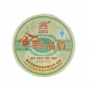 Китайский чай пуэр (46)