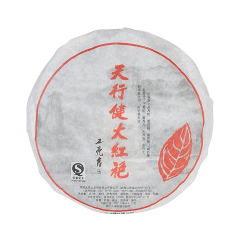 Улун Да Хун Пао (Сильный Огонь), пресованный от магазина Все чаи