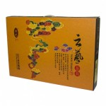 Чайный поднос (Чабань) из сандала 50x32,5x7,5 см от магазина Все чаи