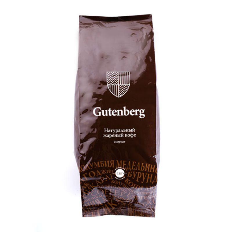 Кофе в зернах лавацца крема