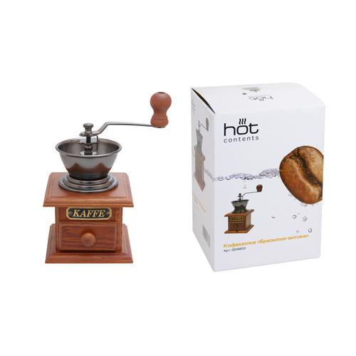 Кофемолка Бразилия-антика от магазина Все чаи