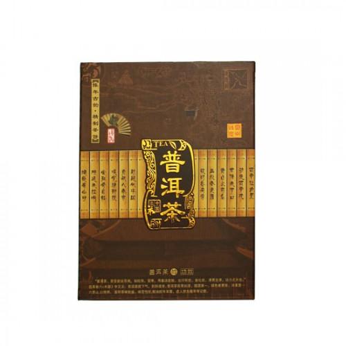 Подарочная коробка для пуэра (под форму кирпич) от магазина Все чаи