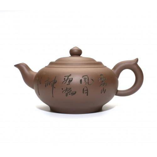 Глиняный чайник Каллиграфия-5, 350 мл от магазина Все чаи