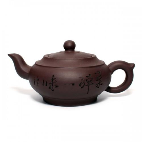 Глиняный чайник Тихая заводь, 300 мл от магазина Все чаи
