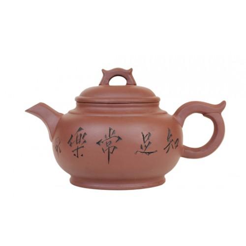Глиняный чайник Цветы сливы, 500 мл от магазина Все чаи