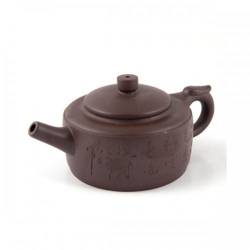 Чайник из исинской глины Дух Ветра 250 мл от магазина Все чаи