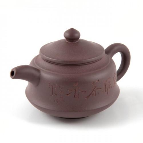 Чайник из исинской глины Северный Предел, 160 мл от магазина Все чаи