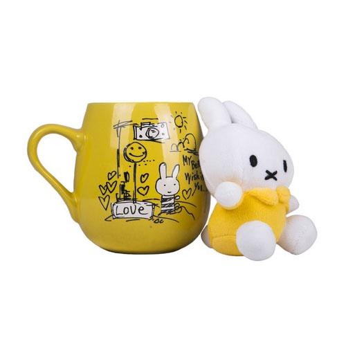Керамическая кружка Magic trick, цвет желтый, 450 мл от магазина Все чаи